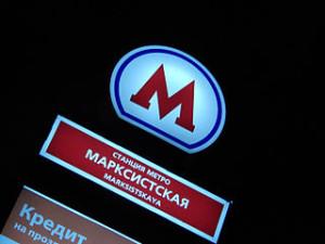 Photo : Mikhail Shcherbakov/Wikimedia